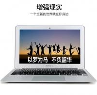 苹果 Macbook air MD760