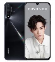 华为Nova 5