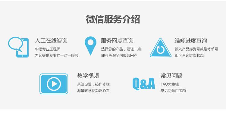 中山手机网 华硕 华硕E203NA手机专卖