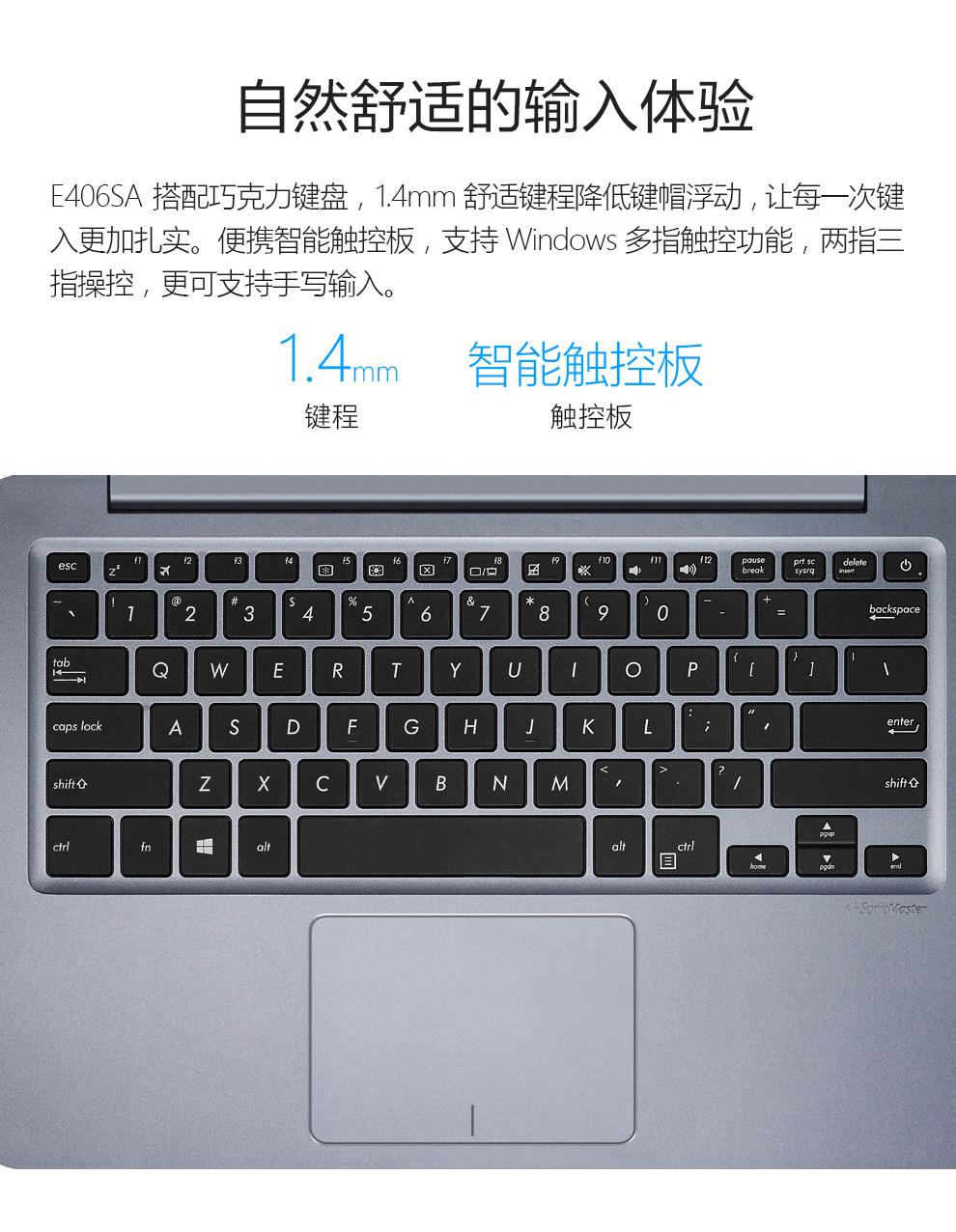 中山手机网 华硕 华硕 E460SA手机专卖