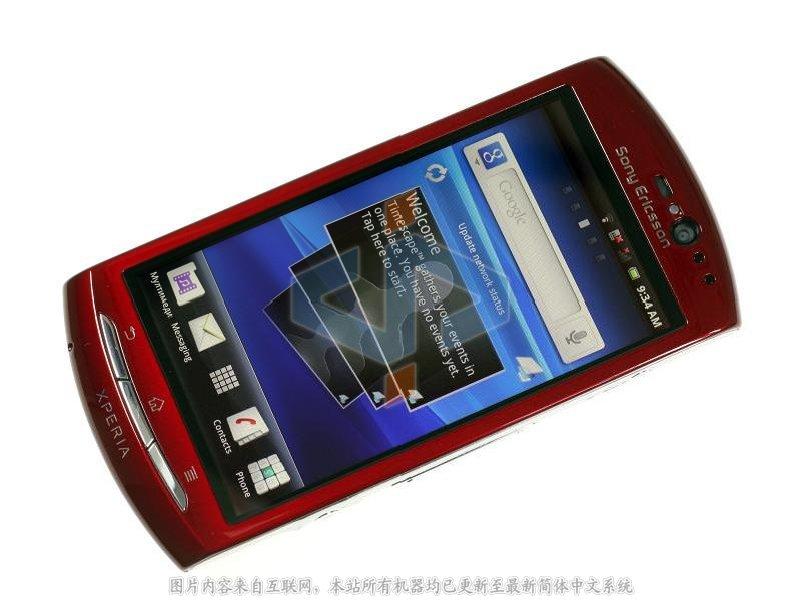 Sony Ericsson手机MT15i\/XperiaNEO 详细评测