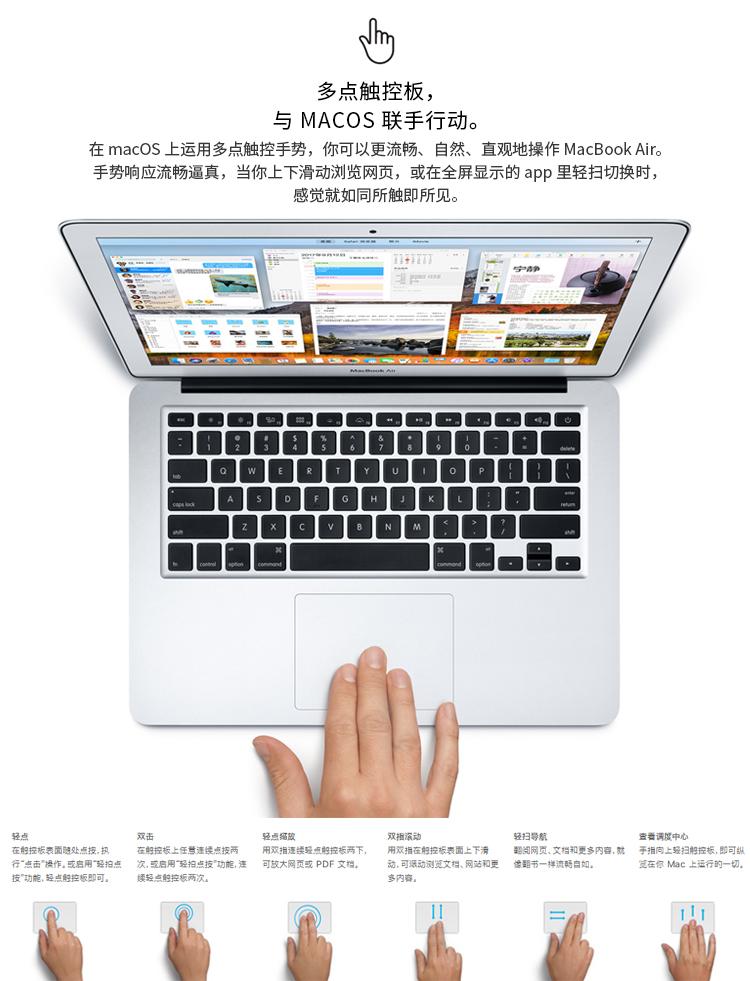 中山手机网 苹果(apple) MacBookAir手机专卖