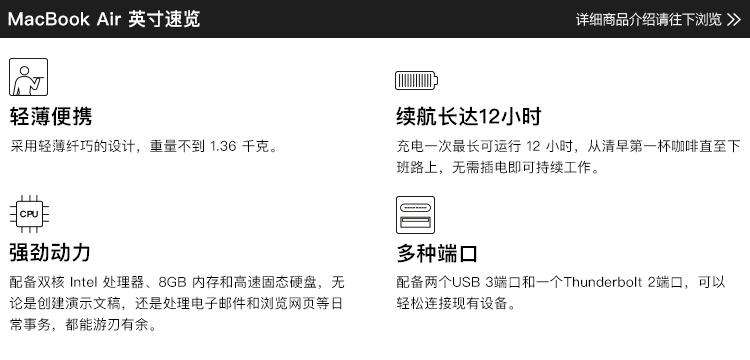 中山手机网 苹果(apple) macbook air手机专卖
