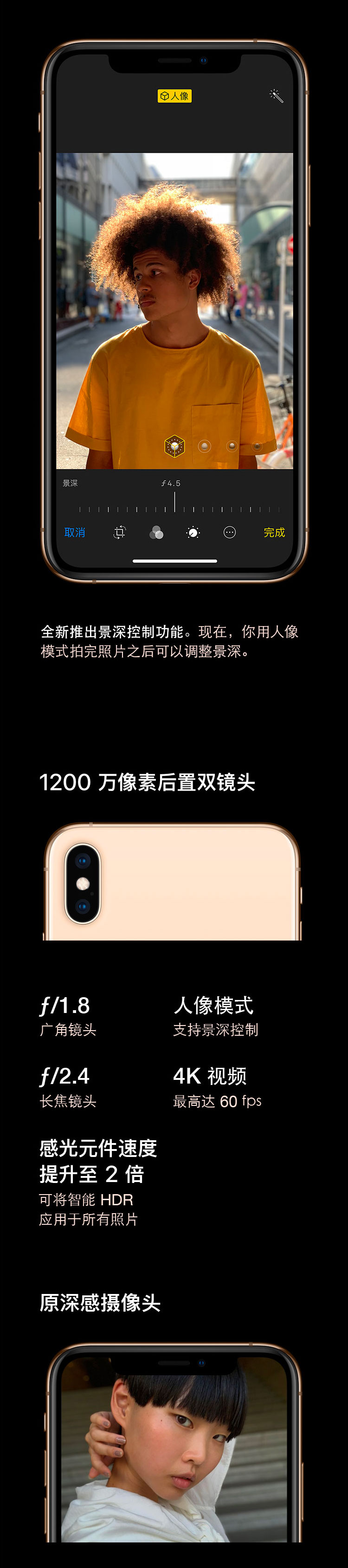 中山手机网 苹果(apple) iphonexs手机专卖