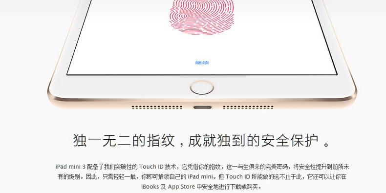苹果ipad mini3 wifi