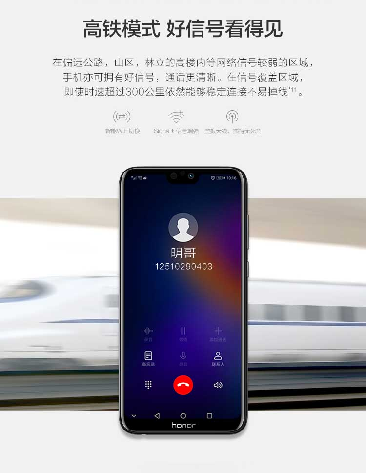 中山手机网 华为(HUAWEI) 荣耀9i手机专卖
