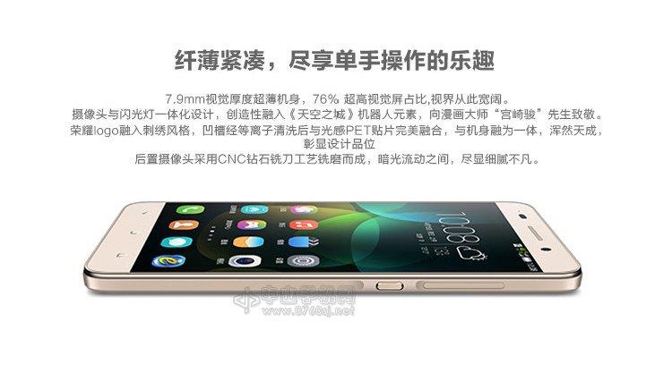 中山手机网 华为(huawei) 华为荣耀畅玩4c手机专卖