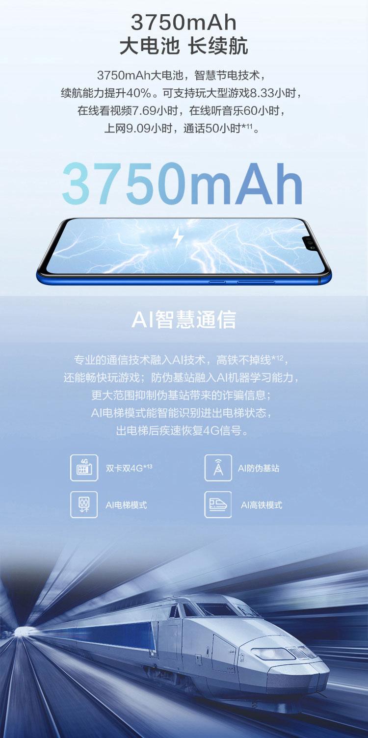 中山手机网 华为(HUAWEI) 荣耀8X手机专卖