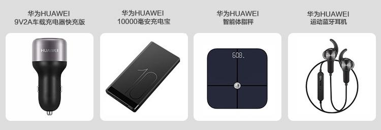 中山手机网 华为(HUAWEI) 华为麦芒7手机专卖