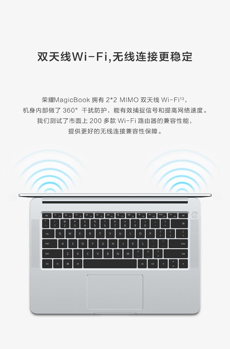 中山手机网 华为(HUAWEI) MagicBook手机专卖