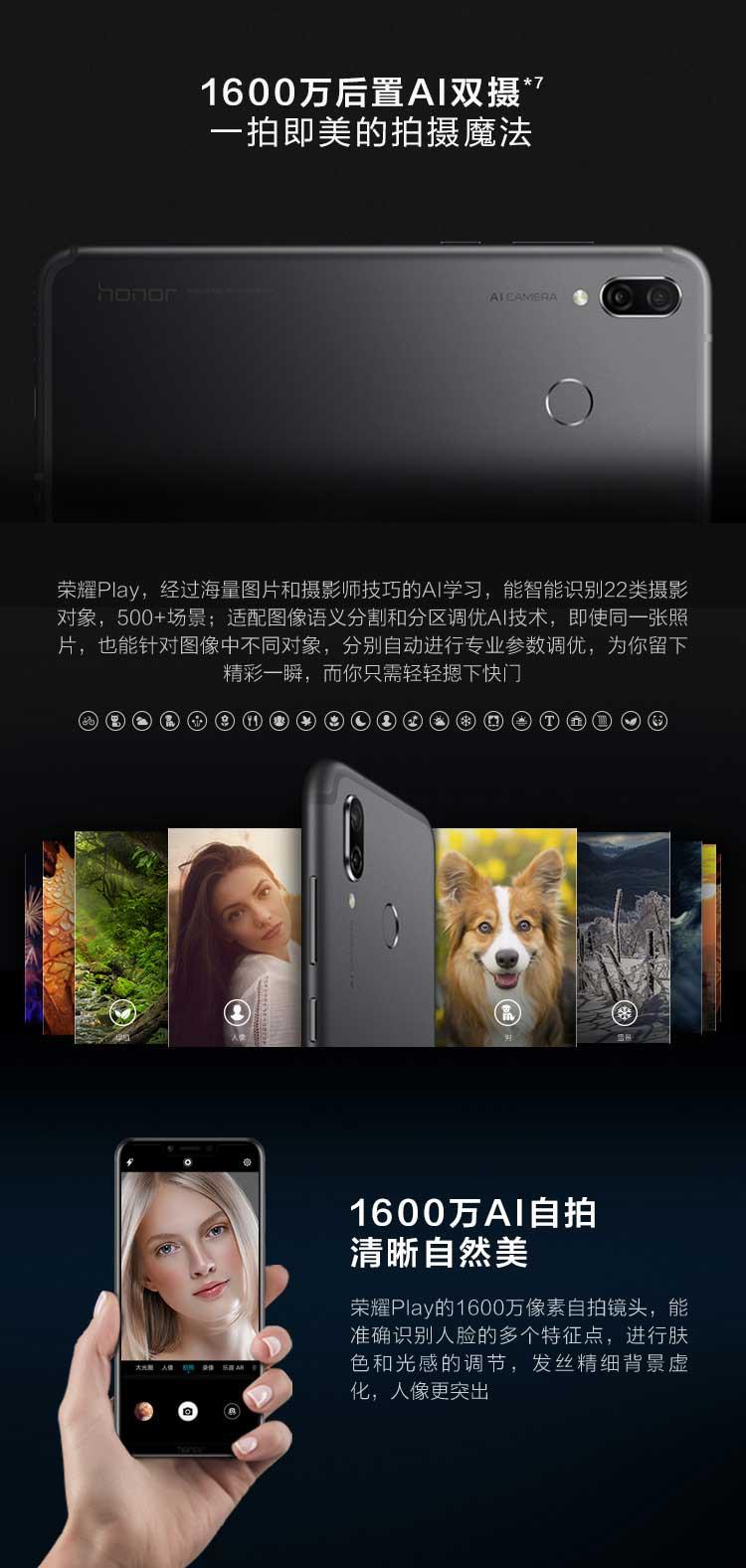 中山手机网 华为(HUAWEI) PALY手机专卖