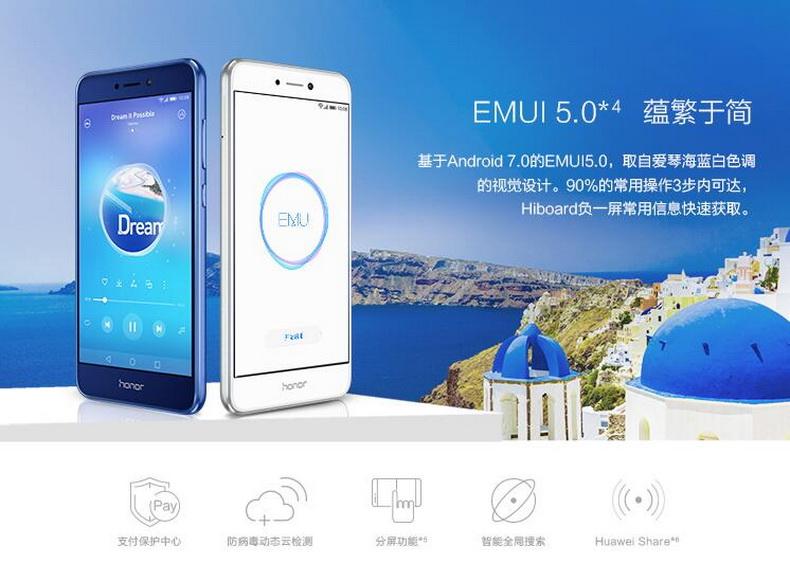 仔细留意了前文中拍照界面的同学肯定发现了一个惊喜之处,没错,此次的荣耀8青春版在系统上升级到了最新的EMUI 5.0。相比4.0时代,EMUI 5.0加入了全新的视觉设计,纯净的蓝白色贯穿整个系统,美观度直线上升;交互设计也更加易用,快捷简便;此外,基于芯片加入了全方位的安全保障,使用更安心;最后,如负一屏、应用分身和Huawei Share等智慧服务使得手机更加贴心和智能。