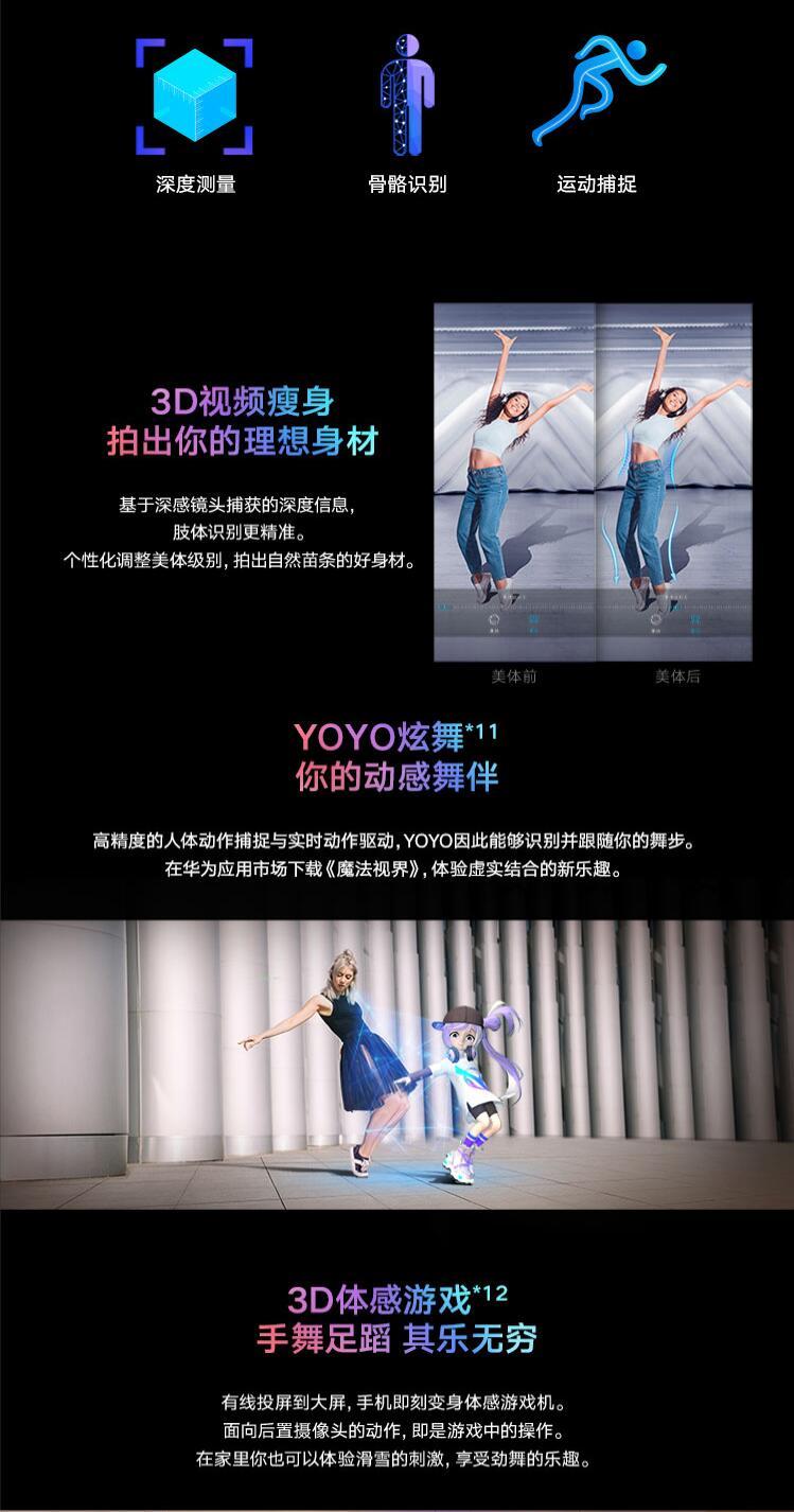 中山手机网 华为(HUAWEI) 华为 荣耀V20手机专卖