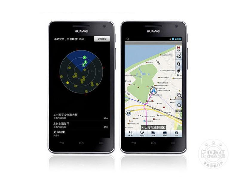 华为U9508详细评测介绍手机中山华为(HUAW老是资料小米停止显示运行怎么办图片