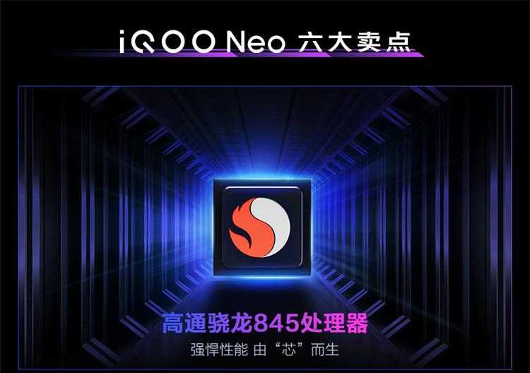 中山手机网 华为(huawei) vivo iqooneo手机专卖