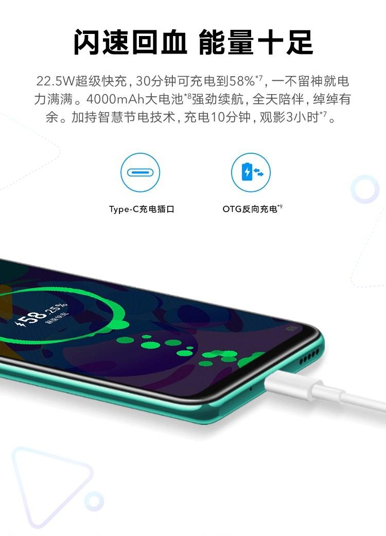 中山手机网 华为(huawei) 华为 荣耀play4t pro手机专卖