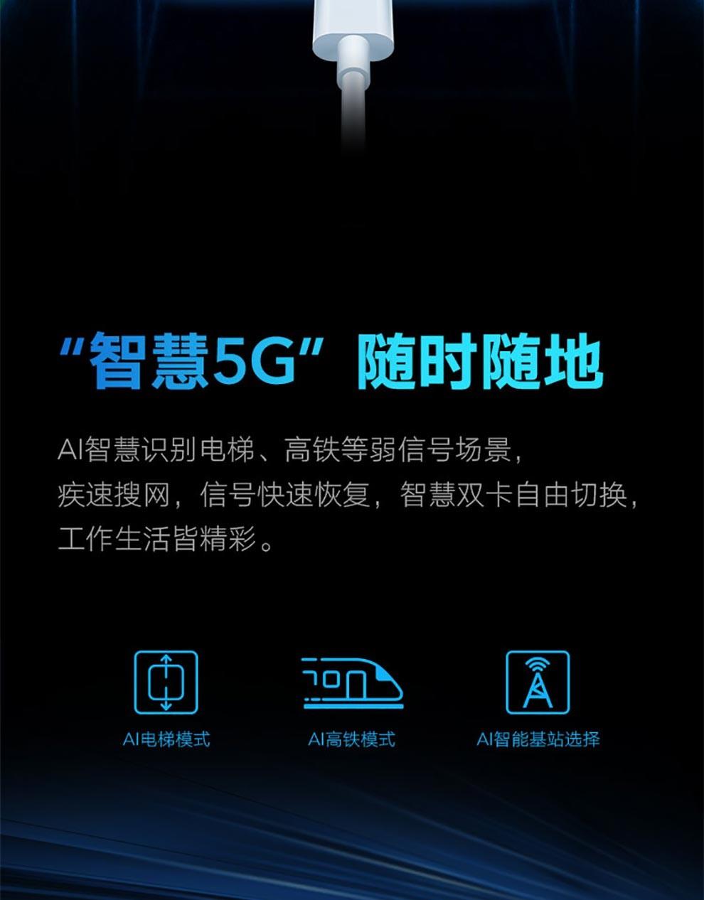 中山手机网 华为(huawei) 华为 荣耀x10手机专卖