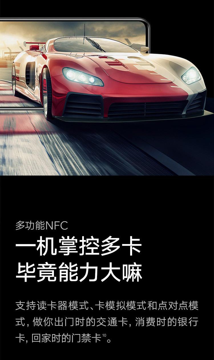 中山手机网 华为(huawei) 华为 荣耀x10max手机专卖