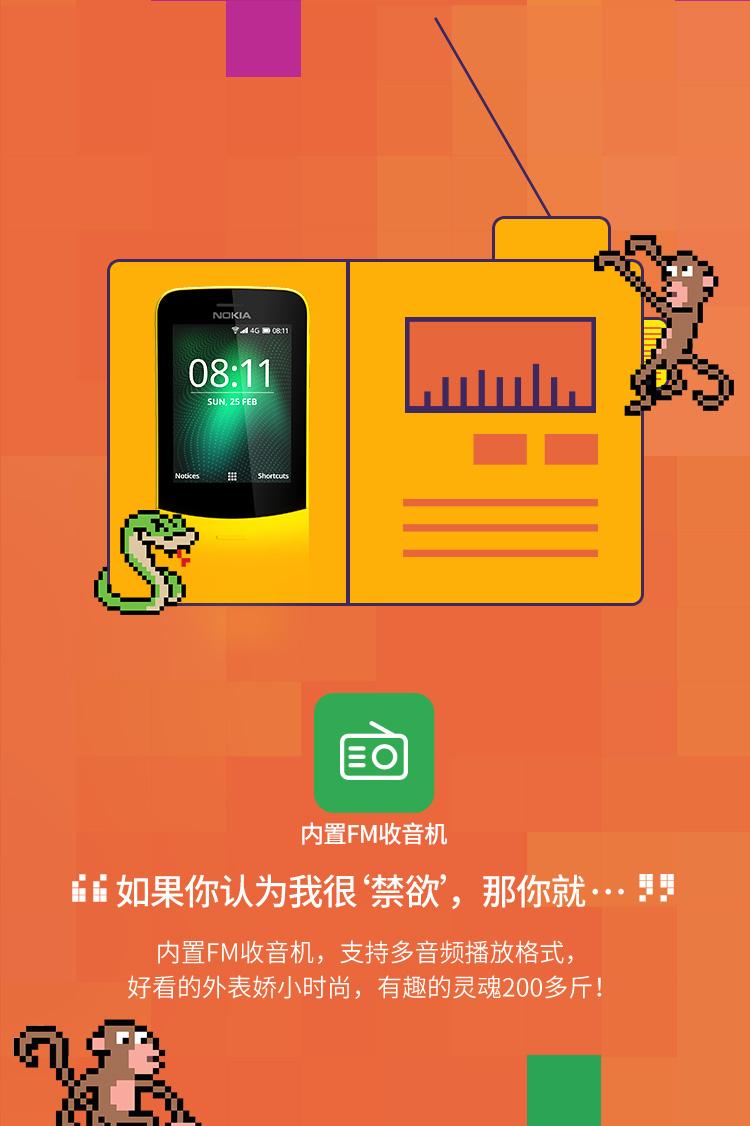中山手机网 诺基亚(NOKIA) 8810手机专卖