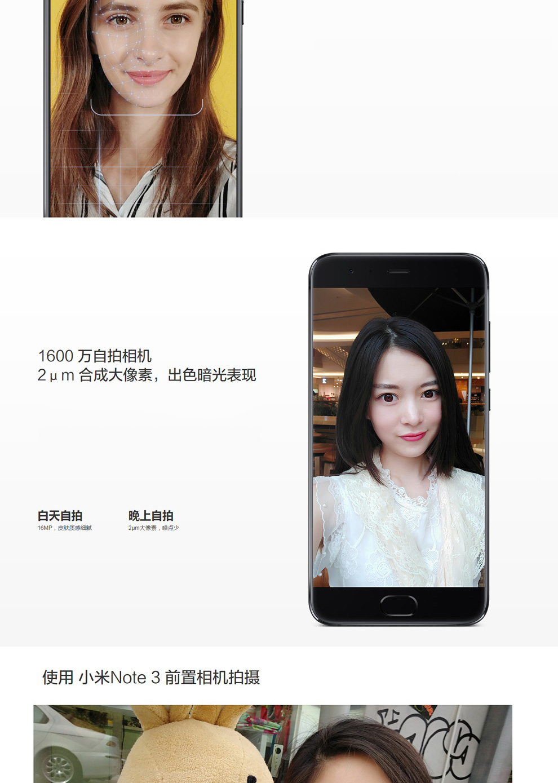 中山手机网 小米(xiaomi) 小米note3手机专卖