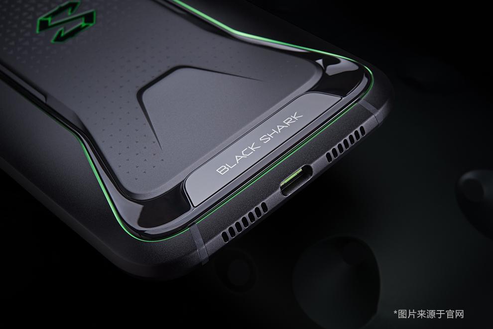 中山手机网 小米(xiaomi) 黑鲨游戏手机手机专卖