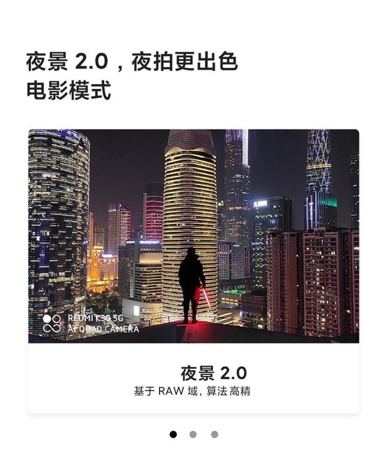 中山手机网 小米(xiaomi) 小米 红米k30(5g)手机专卖