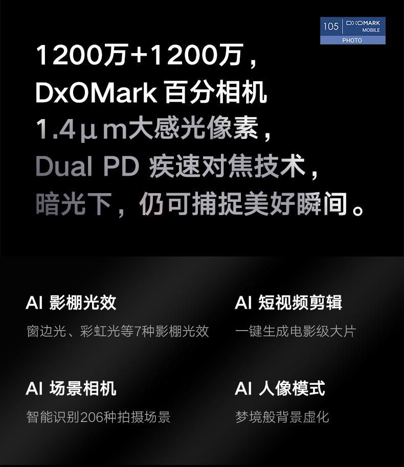 中山手机网 小米(xiaomi) 小米8屏幕指纹版手机专卖