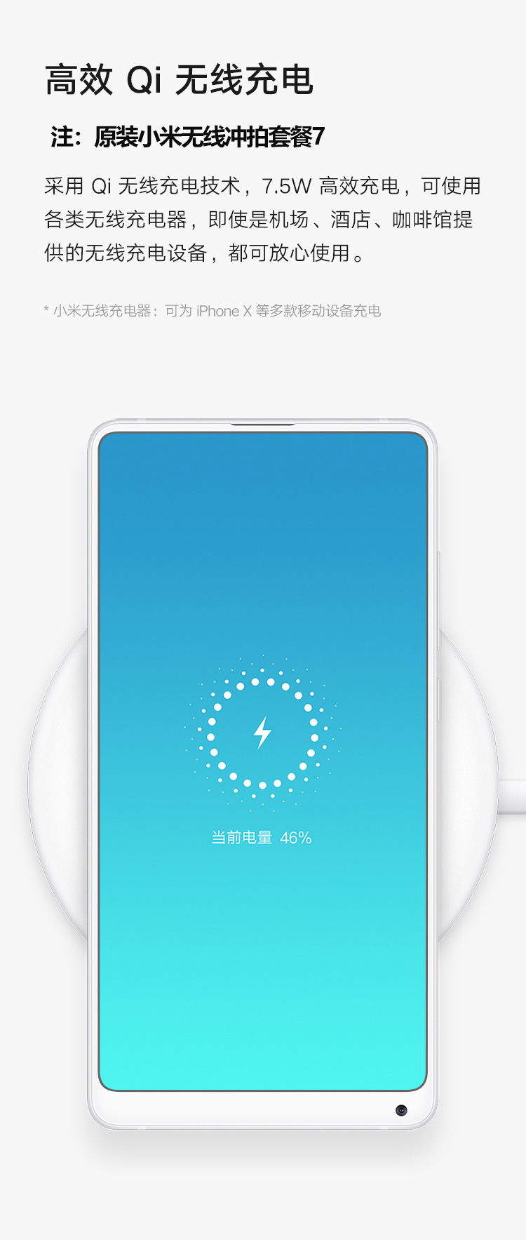 中山手机网 小米(xiaomi) 小米 MIX2S手机专卖