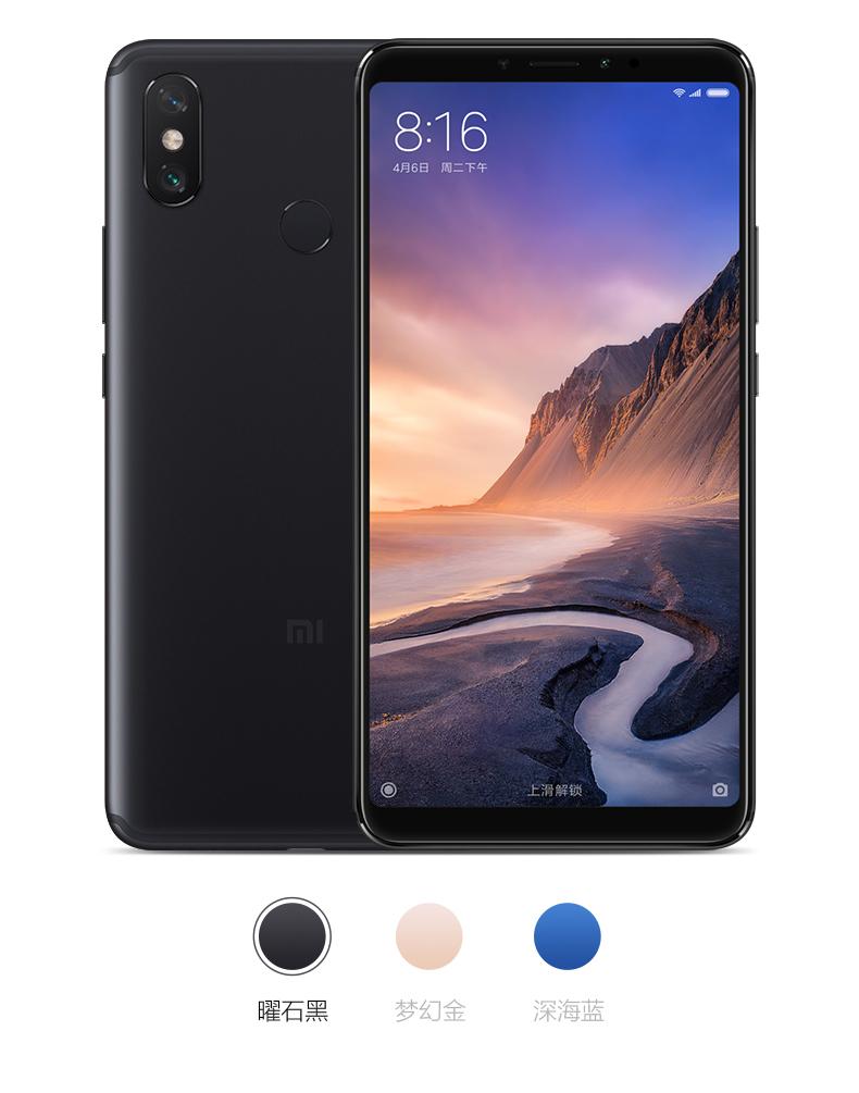 中山手机网 小米(xiaomi) 小米max3手机专卖
