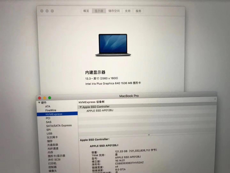 中山手机网2017款 macbook pro