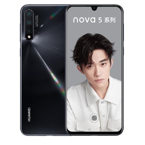 华为 nova5 pro